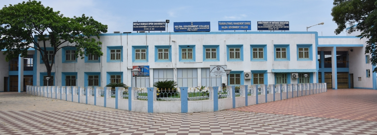 college_front